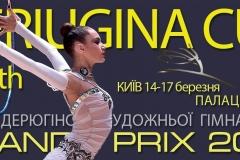 Grand Prix Kiev 2019