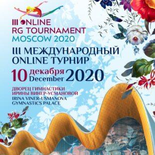 3º Torneo Internazionale di Mosca